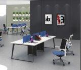 Prime de poste de travail ergonomique combinaison modulaire Bureau Bureau du personnel-PS-17MB-04
