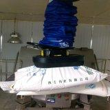Vakuumgefäß-Heber der Kapazitäts-50kg für PET Beutel