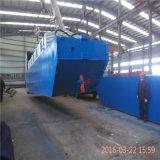 川の使用の砂の吸引の浚渫船の砂の浚渫機の船