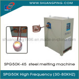 Máquina de derretimento 45kw Spg50K-45 da indução de alta freqüência