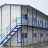 Estructura de acero Muebles Casa prefabricados