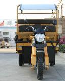 2トンの積載量の貨物三輪車