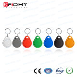 近さのRewritable 125kHz ABS RFIDアクセス制御Keyfob
