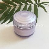 vaso acrilico della crema di fronte 30g per l'imballaggio dell'estetica (PPC-NEW-150)