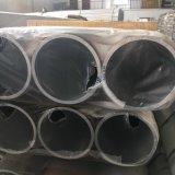 Diámetro grande y tubo fino del aluminio de la pared