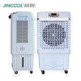 Forte o suficiente para uso comercial do refrigerador de ar portátil com limpeza automática