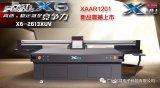 Xuli Printer-2.5pl Xaar Schreibkopf-großes Format-Flachbett-UVdrucker 1201