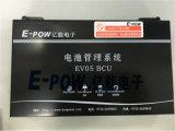 12kwh 고성능 EV/Hev/Phev/Erev를 위한 지능적인 리튬 이온 건전지 팩