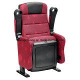 최상 편리한 강당 영화관 의자 MP1517