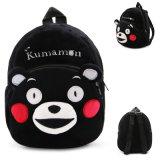 Trouxa dos sacos de escola do brinquedo do luxuoso do urso de Kumamon da trouxa dos estudantes do jardim de infância