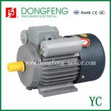 Электрический двигатель Tefc одиночной фазы серии Yc