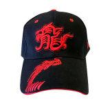 Red&Black 차가운 야구 모자
