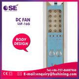高品質16インチ再充電可能なDCのファン(LSF-16G)