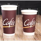 De nouveaux produits 8oz en papier jetables pour personnaliser la tasse de café