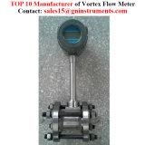 4-20mA産業液体の蒸気のガスの渦流量計の製造者