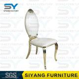 Мебели обедая стул венчания стула столовой банкета стула белый