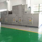 低い湿気の空気除湿器機械