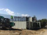 ISOの輸送箱のプレハブの住宅建設