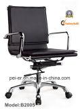 حديث مكتب جلد مرود خابور ألومنيوم مدار كرسي تثبيت ([ب-ب2005])