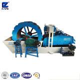 Lz Sand, der Maschine, die Multifunktionsmaschine wäscht und aufbereitet