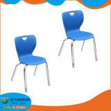 학교 현대 플라스틱 학생 의자 교육 가구