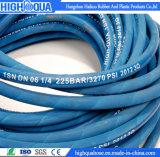 Резиновый гидровлический шланг SAE R1at/DIN/En 853 1sn