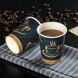Al por mayor con las buenas tazas de café de papel de un sólo recinto del precio 9oz para beber