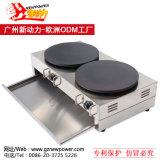 工場価格の商業電気クレープ機械