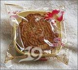 Macchina per l'imballaggio delle merci di flusso automatico per le torte ed i biscotti di cioccolato