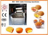 セリウムはコップのケーキの充填機を承認した