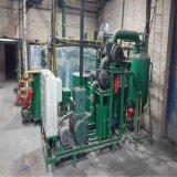 Pianta di riciclaggio High-Efficiency dell'olio residuo in olio basso