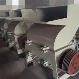 관과 단면도를 위한 기계를 재생하는 SGS에 의하여 증명서를 주는 플라스틱 쇄석기