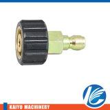 고압 세탁기는 분해한다 (KY11.401.022)