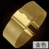 cinturino di vigilanza dell'acciaio inossidabile della maglia di 12mm 14mm 16mm 18mm 20mm 22mm 24mm