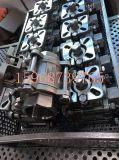 vávula de bola roscada hembra 3PC con el postizo de montaje ISO5211