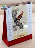 Chinesischer traditioneller Papierdrucken-Tischkalender/Geschenk