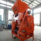 Máquina de mezcla del equipo de Syt20 Clc