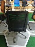 중앙 뒤는 튼튼한 메시 직물 금속 회전대 실무자 의자를 송풍한다
