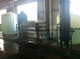 水処理ROシステム逆浸透水清浄器