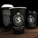 Шикарные и классические одностеночные бумажные кофейные чашки 9oz с крышками