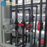Filtre à eau industrielle