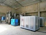 Generatore dell'ossigeno di alta efficienza con il pacchetto del cilindro (ISO/CE/ASME)