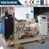 prix d'usine 40kw Ensembles de production électrique du moteur Cummins