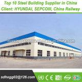 Q235B модульный тяжелых сборные металлические легких стальных структуры Pre-Engineered стальной рамы строительные работы по изготовлению структуры (экспортировать 200, 000MT)