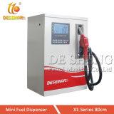 高品質の手段のための小型燃料ディスペンサー