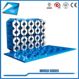 機械を作るブロックのための具体的なプランター空の煉瓦型