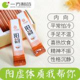 Boire du thé Anti-Cold solide neuf comptine thé Granules Yifang pilules Capsule Comprimé OEM ODM