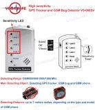 優秀な感度CDMAのシグナルの探知器の感度の調節GSMのバグの探知器の高い感度GPSの追跡者の探知器の反バグの探知器