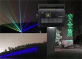 20ワットRGB DMX IldaレーザーDJのディスコのイベントRGB 20Wのレーザー光線プロジェクターをつける屋外の白のレーザー光線の価格ショー装置の段階