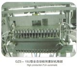 Suppositoire à grande vitesse formant la machine Gzs-15u